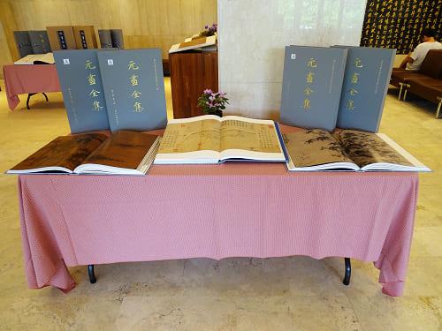 「宋畫全集」與「元畫全集」兩套全集廣泛收錄海內外宋代及元代的書畫精品。照片提供:圖書館